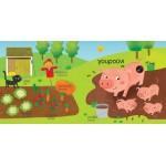 Ζώα της Εξοχής/ Little country animals